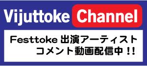 タトゥー 名古屋cannnel-banner