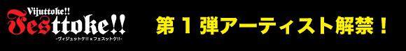 タトゥー 名古屋 大須daiichidan
