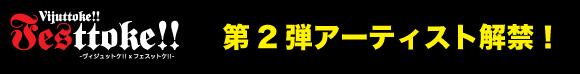 大須 タトゥー 名古屋dainidan